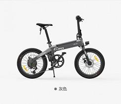 HIMO Bicicleta eléctrica Plegable Bicicleta eléctrica de 20 » gris