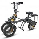 LHLCG Bicicleta eléctrica Plegable de Tres Ruedas
